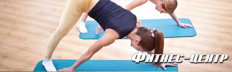 GraFit_Pilates