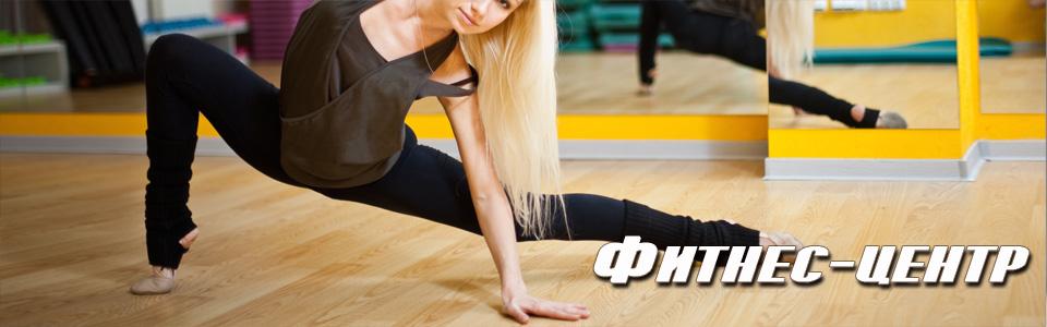 GraFit_Stretching