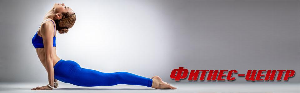 GraFit_Yoga2
